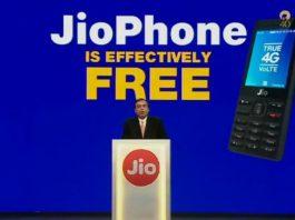 jio phone e1500647685244