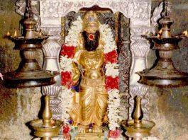 saniswara thirunallaru