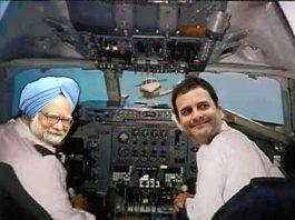 pilot rahul1
