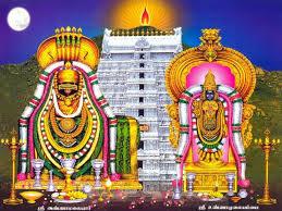 அருணாசலேஸ்வரர் கோயிலில் ஆனி பிரம்மோத்ஸவம்: இன்று தொடக்கம்