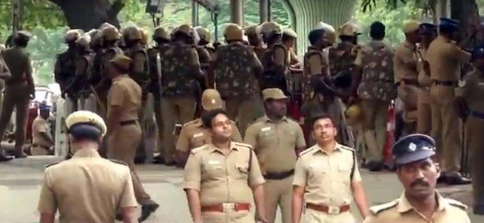 police karunanithi house