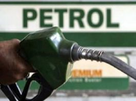 05 Sep 15 petrol price
